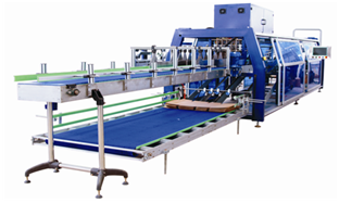 wraparound carton packaging machine