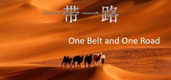 one belt one road.png